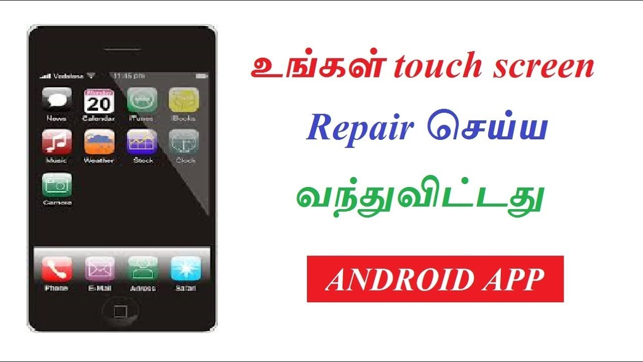 How to repair touch screen problems using Android app - YouTube