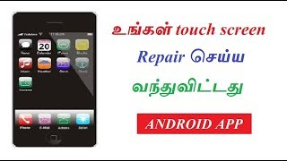 How to repair touch screen problems using Android app