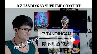 [REACTION] THE KZ TANDINGAN I LOVE!  你不知道的痛 (The Hurts You Never Knew) w/ BACK STORY | #JANGReacts