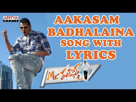 Aakasam Badhalaina Full Song With Lyrics - Mr. Perfect Songs - Prabhas, Kajal Aggarwal, DSP