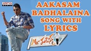 Aakasam Badhalaina Full Song With Lyrics Mr. Perfect Songs Prabhas, Kajal Aggarwal, DSP