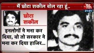 Khabardaar: Chhota Shakeel On Dawood Ibrahim's Surrender