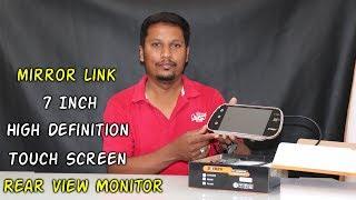 Car Accessories | D Trek 7 Inch High Definition Rear View Monitor | Car Gadgets Review | Tamil4U