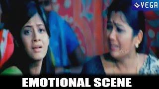 Nee Navve Chalu Telugu Movie Emotional Scene : Shivaji,Nikitha,Sindhu Tolani