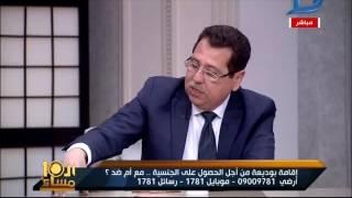محمد بدران: بيع الجنسية المصرية ستدمر بلادنا.. فيديو