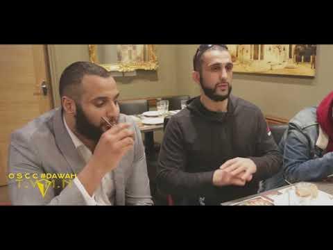 Видео Mohammed