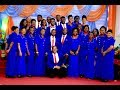 BO NOO NI E by LFC Choir (Challenge Ibadan) Mp3