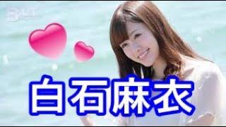 乃木坂46 白石麻衣  可愛すぎるCM  5連続 水上京香 検索動画 27