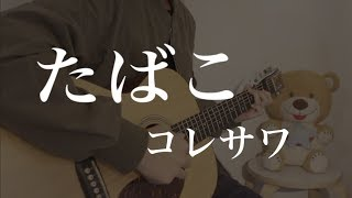 Twitter→https://twitter.com/voice99ryoya Mix Channel→https://mixch....