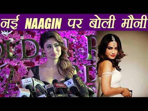 Mouni Roy REACTS on New Naagin, Surbhi Jyoti in NAAGIN 3; Watch Video | FilmiBeat thumbnail