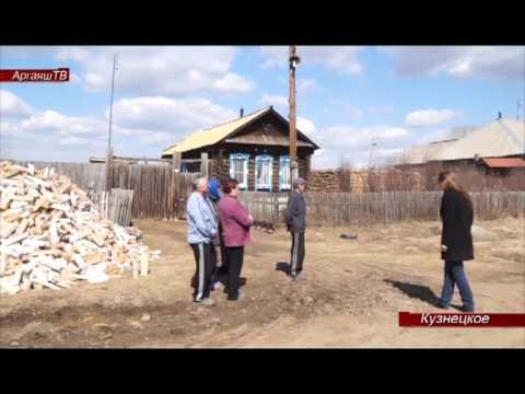 Проблемы улицы 1 Мая в Кузнецком