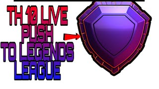 Live SUNDAY 😝 STREAM🔥 CLASH OF CLANS STREAM :- TH10 PUSH TO LEGENDS LEAGUE🔥