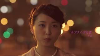 恋する女の子たちの物語 web限定ムービー公開中 ~予告編~ 特設サイト ...