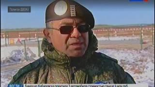 У Приамур'ї військовим аташе показали новітні зразки техніки та екіпіровки