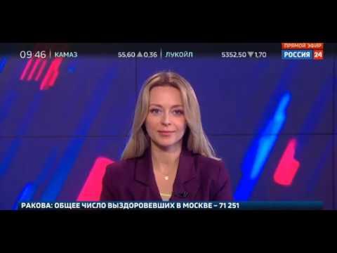 Ольга Башмарова -  ВЕСТИ Утренний выпуск от 28.05.2020