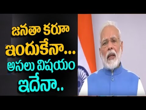 PM Modi Urges Citizens To Exercise 'Janata Curfew' On 22nd March…Find Out Why! # 2day 2morrow