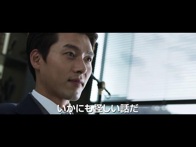 映画『スウィンダラーズ』予告編
