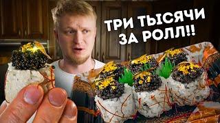 Москва, ну ты даешь! Bluefin. Славный Обзор.