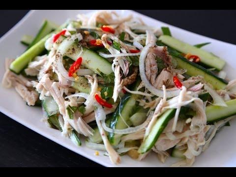 Gỏi gà xé phay - Vietnamese Chicken Salad