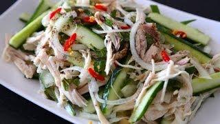 Cách làm món Gỏi gà xé phay - Vietnamese Chicken Salad