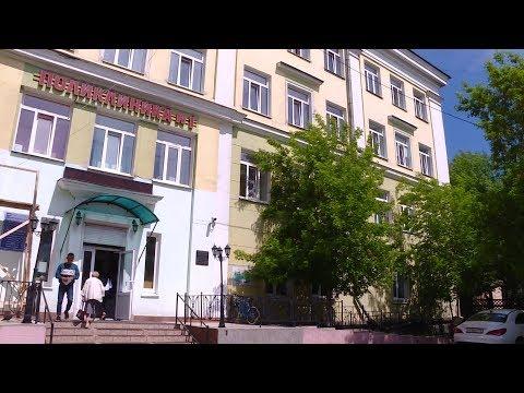 ОГАУЗ «Ангарская городская больница №1»