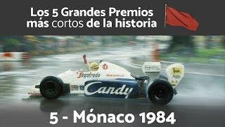 Mónaco 1984, la eclosión de Ayrton Senna | Los 5 Grandes Premios más cortos de la historia - Efeuno