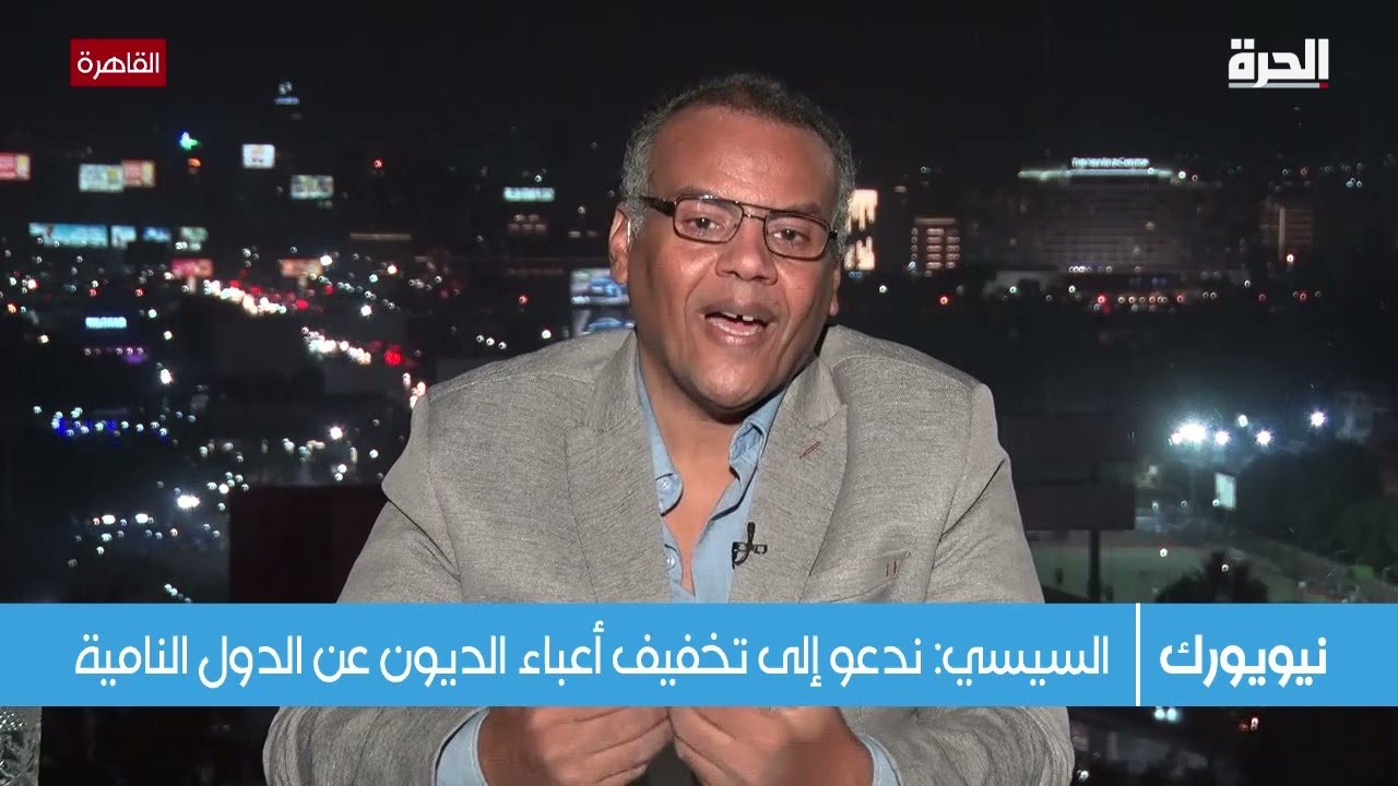 الرئيس المصري عبدالفتاح السيسي: نحرص على تعزيز حقوق الإنسان  - 19:55-2021 / 9 / 24