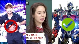Song Ji Hyo Refutes Rumors With Kim Jong Kook + Reveals Her Ideal Type On Knowing Bros
