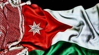 شاهد فيديو كليب - أنا من الأردن ... عمر العبداللات