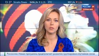 Ольга Башмарова 22.04.2015 Россия 24
