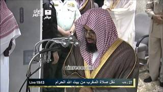 {HD} King Abdullah in Makkah Maghrib 17th June 2012
