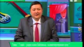 """Маданият майданы: """"7-май - радио жана байланыш кызматкерлеринин күнү"""""""