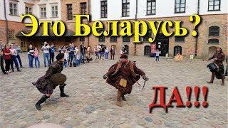 Путешествие в Беларусь. #1