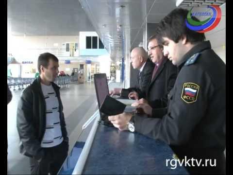 Судебные приставы и Налоговая служба провели совместную акцию в аэропорту Махачкалы