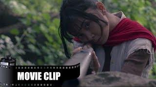 BIRDSHOT (2017) Movie Clip #2  -