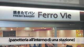 ITALIANO A MODO MIO  これってイタリア語?私が見つけたイタリア語