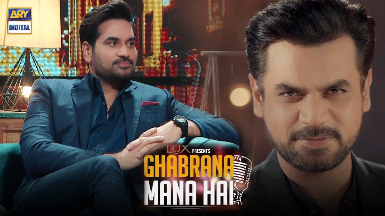 Download Ghabrana Mana Hai | Humayun Saeed | Vasay Chaudhry | 7th Feb 2021 - ARY Digital