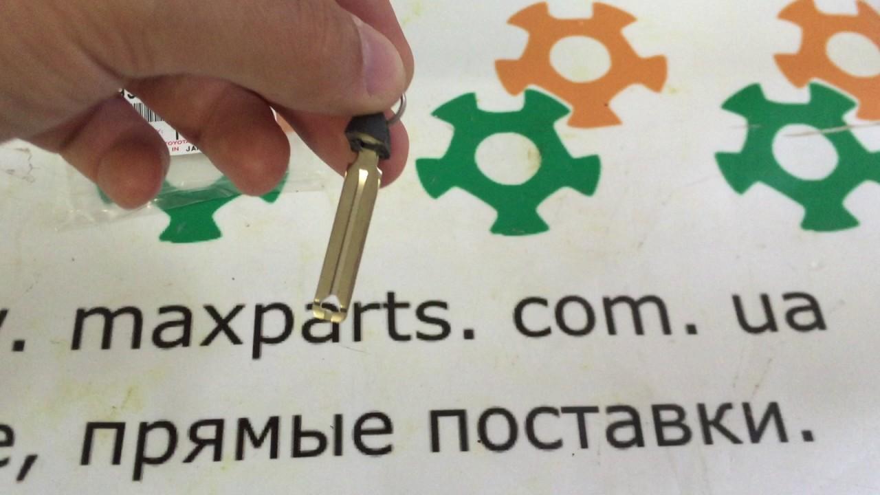 ДУБЛИКАТОР ДОМОФОННЫХ КЛЮЧЕЙ - копировщик, программатор, какой .