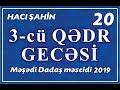 Hacı Şahin - Ramazan ayı 2019 - 20 (3-cü Qədr gecəsi) (28.05.2019)