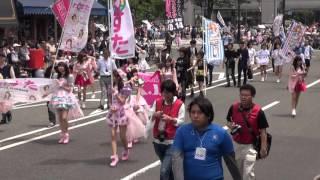 横浜開港記念みなと祭 64th ザよこはまパレード 国際仮装行列 カワイイパレード.
