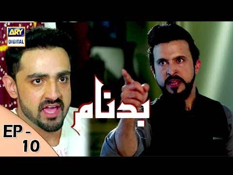 Badnaam Episode 10 - 22nd October 2017 - ARY Digital Drama