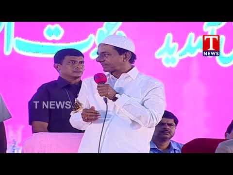 CM KCR Speech | TS Government Organises E-Iftar Party At LB Stadium | TNews Telugu