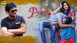 Penne - Latest Telugu Short Film 2018 || Directed By Sameer || Purijagannadh Presents