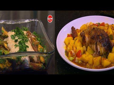 دجاج بالزعفران والمكسرات - كفتة بالفريك - كوسة بالطحينة  : الشيف حلقة كاملة