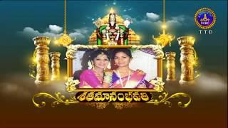 VSN GUMMILERU(prabhas birhday wishes)