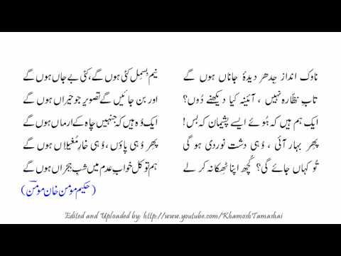 Aqwal.e.Zareen By Hazrat Sultan Chishti Bava (Bavai Wayra) | Doovi