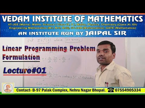 Linear Programming Problem in hindi (Lecture 1)