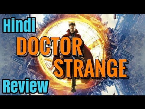 Doctor Strange Hindi Movie Review | Marvel India