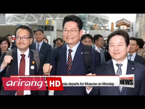 South Korea's special envoy to Russia departs for Moscow