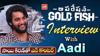 Operation Gold Fish interview With Aadi | Sasha Chettri, Nitya Naresh | Tollywood Movies